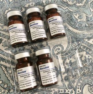 Внутривенный комплекс витаминов Церневит. Ампулы.