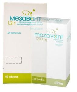 Мезавант