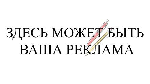 Объявления реклама vzkfarm